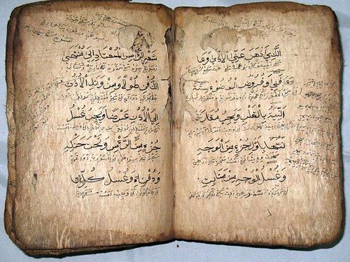 Quran Quotes Wallpaper free download Pak Cover Verses Book