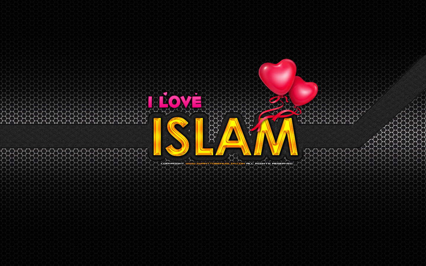 ISLAM WALLPAPER  AL BASAIR ISLAMIC MEDIA