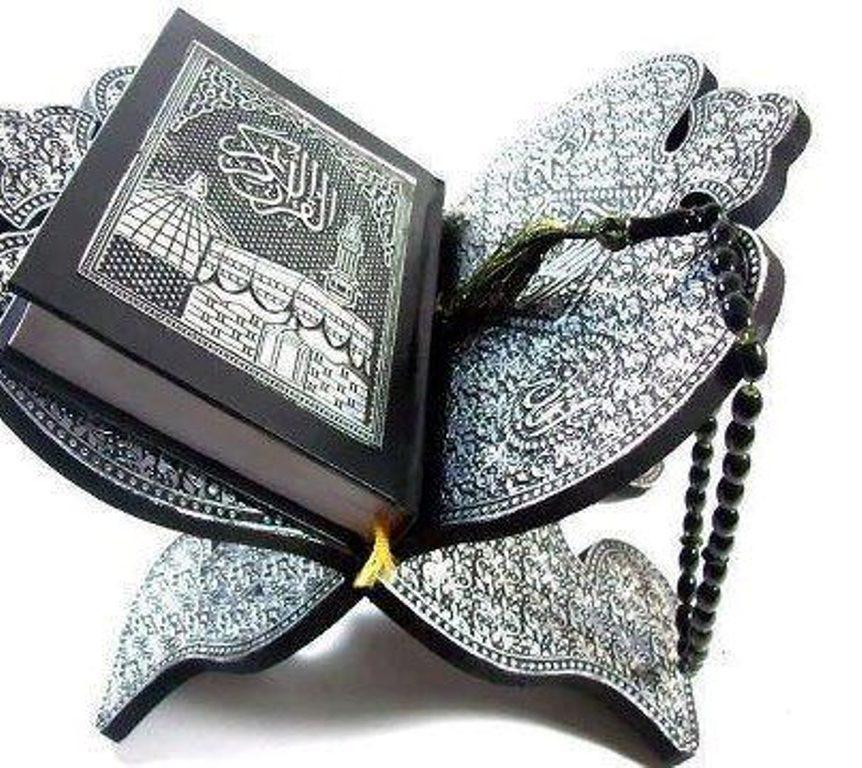 Al quran wallpaper al basair islamic media - Quran wallpaper gallery ...
