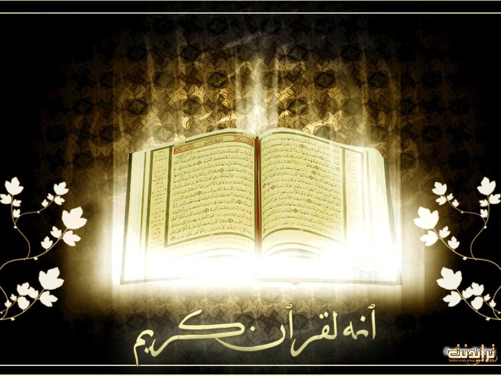 ALL-Quran - Quran mp3 - Quran