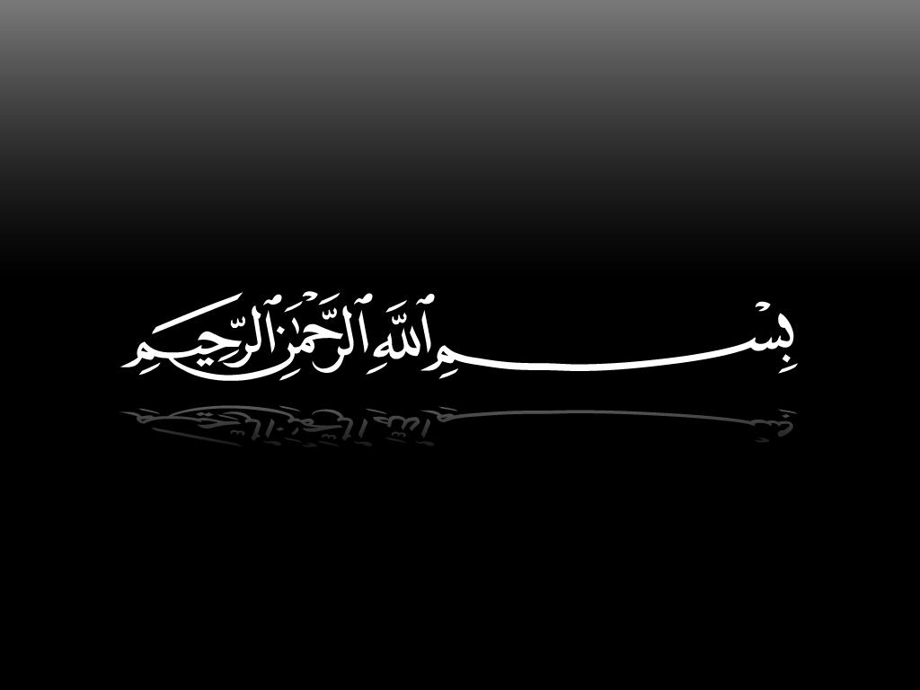 AL BASAIR ISLAMIC MEDIA