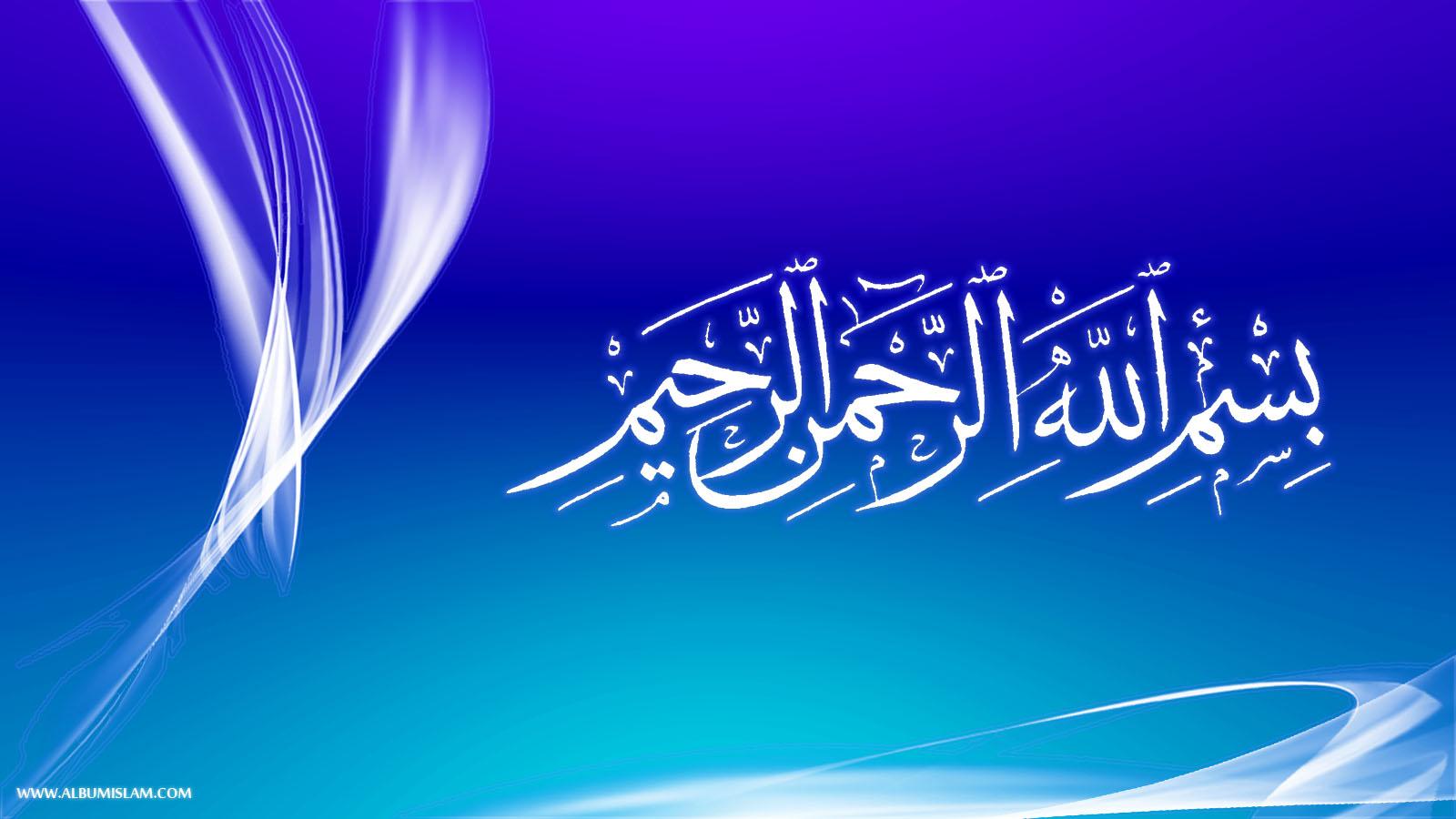 islamic wallpaper with basmala - photo #17