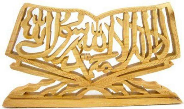 islamic wallpaper_kalima tayyiba wallpaper (15)