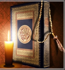 HOW TO EXTRACT QURANIC GEMS YOURSELF