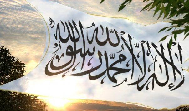 KALEMA TAYYABA,KHILAFAH,ISLAMIC FLAG,