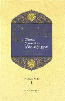 Tafsir al Qurtubi Vol-1 (English)