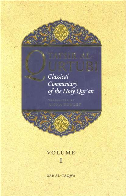 Tafsir al Qurtubi Vol-1 (English)