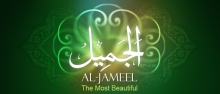 Al-Jameel